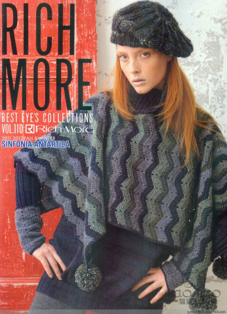 RICH MORE vol 110   2011