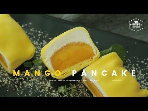 홍콩 스타일✨ 망고 팬케이크 만들기, 망고 크레이프 : Hong kong style Mango pancake, Mango crepe - Cooking tree 쿠킹트리 - YouTube