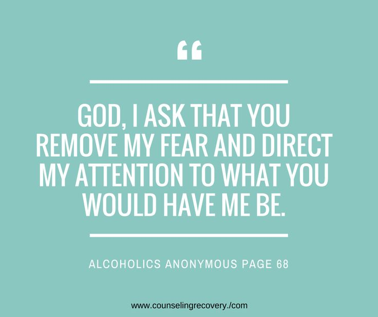 A powerful quote from the Big Book of Alcoholics Anonymous. Supporting people how to develop a relationship with a Higher Power of their choosing is part of 12 step recovery.