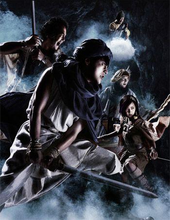 勇者ヨシヒコと悪霊の鍵