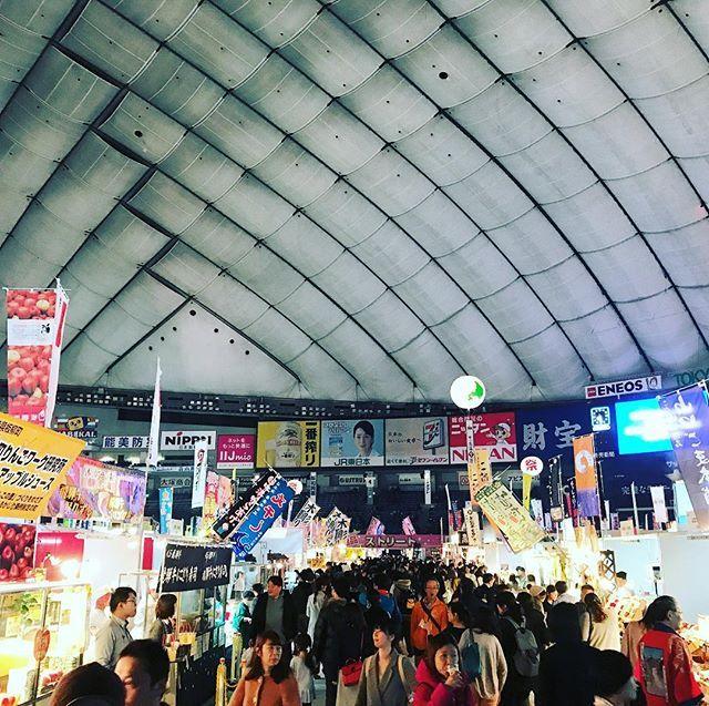 #ふるさと祭り #東京ドーム