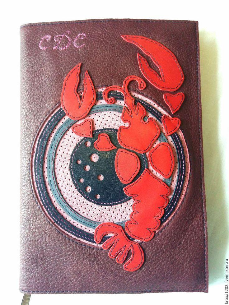 """Купить Ежедневник """" знак зодиака"""" - бордовый, знак зодиака, гороскоп, китайский гороскоп, дева"""