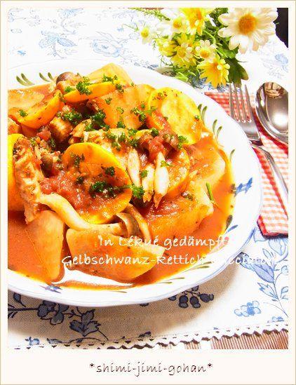 いつもの味に飽きたら…☆イタリアン風ぶり大根のレシピアイデア