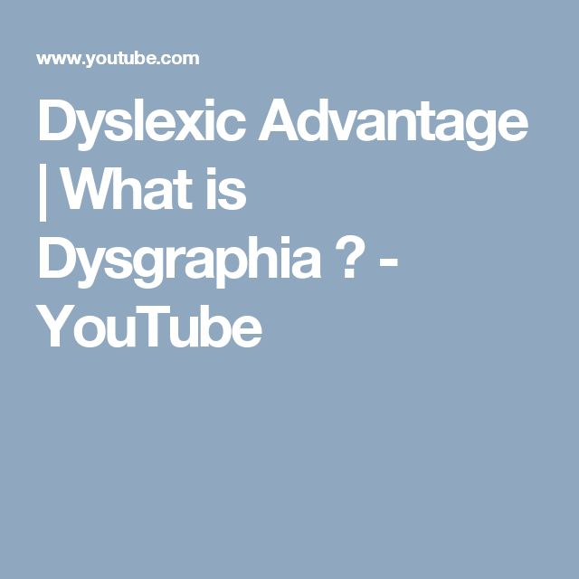 how to teach students with dysgraphia