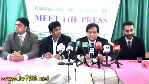 Liaquat Jatoi kill Press Conference Pml nBenazirBhutto Asif Ali Zardari