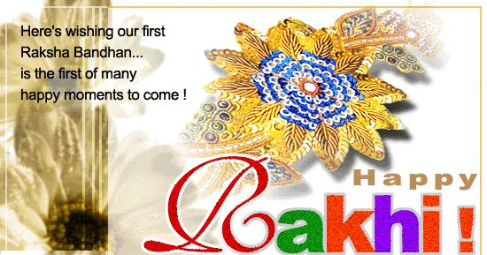 Happy Raksha Bandhan 2014, Happy Raksha Bandhan messages, Happy Raksha Bandhan 2014 Quotes, Happy Raksha Bandhan Wallpaper