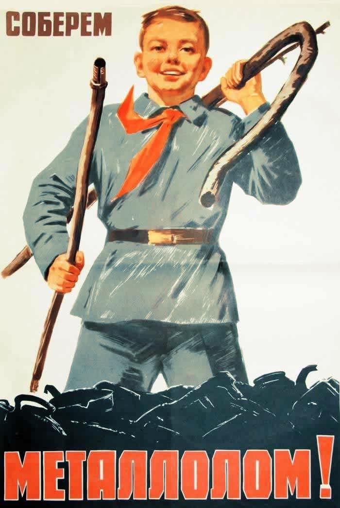 Картинки по запросу советские плакаты