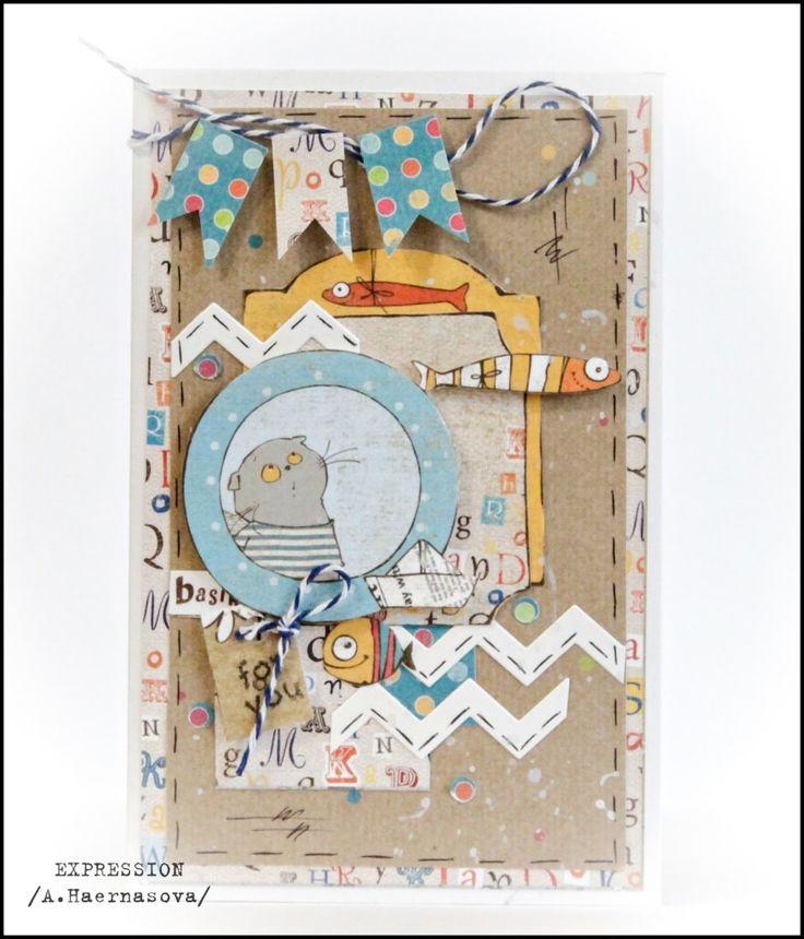 открытка Басик