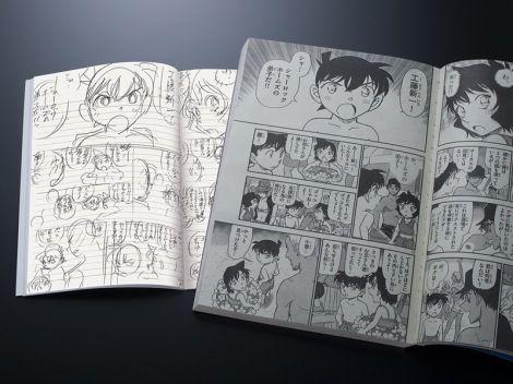 ニュース| 人気漫画『名探偵コナン』の人気キャラクター・遠山和葉がキスを待っているような大胆イラストが表紙の『週刊少年サンデー』(小学館)20号が12日に発売され、次の21号(19日発売)の表紙と並べると1枚のイラストになる仕掛けが反響を呼んでいる中、20号の誌面で、「さざ波」シリーズ(File972-974)のネームノートが当たるプレゼント企画が発表された。