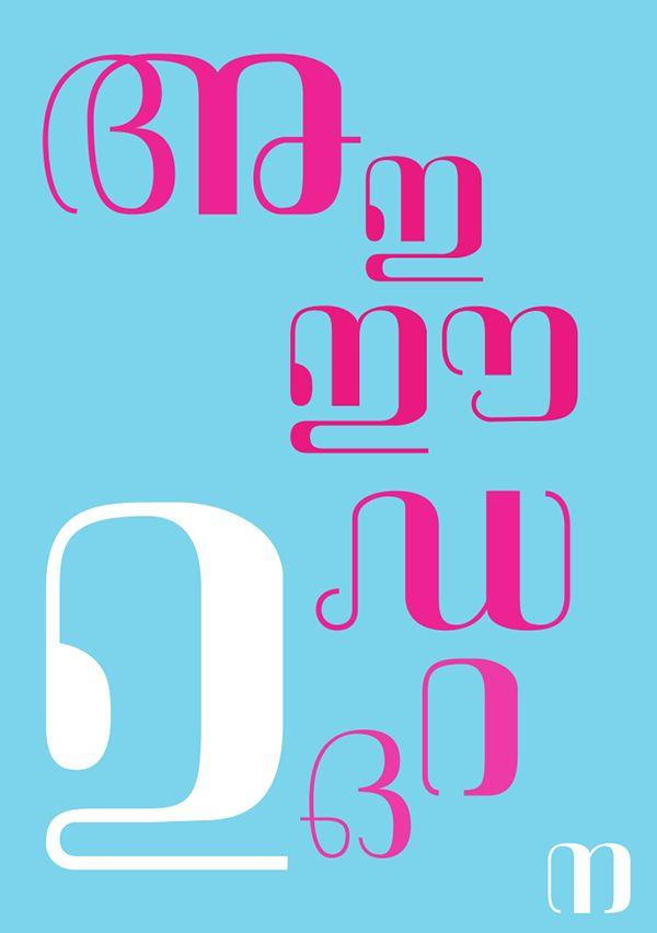 Magasin Malayalam Typeface Design on Behance - by Zunaira Naqvi