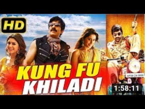 Ravi Teja Movies In Hindi Dubbed | New Ravi Teja Movie 2019 | New