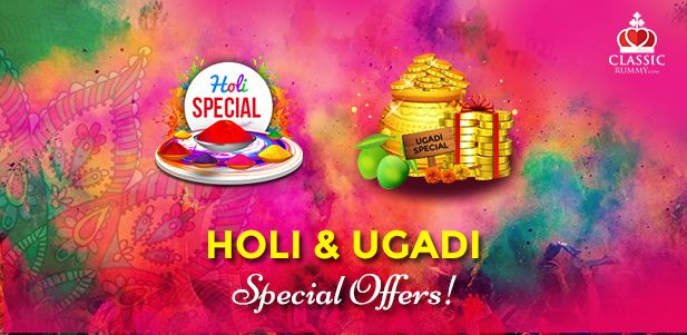 A month full of exciting festive offers this March at Classic Rummy! #online #rummy #card #games #mobile