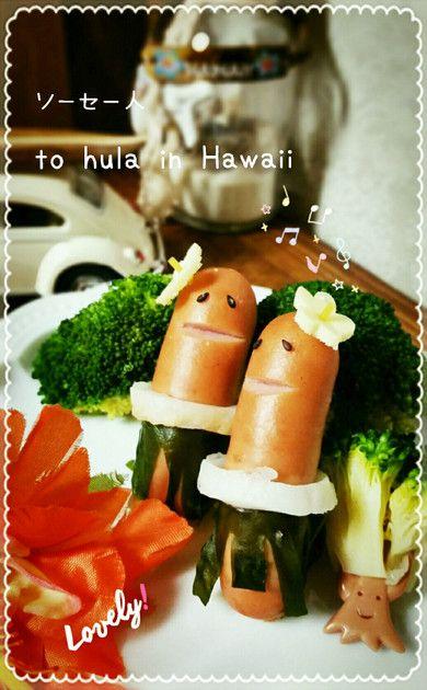 Kawaii Hawaian Sausage ソーセージ人がフラダンスすると可愛いヨ♡ 簡単だし、ワンプレートやお弁当の仲間に い~れ~て♫
