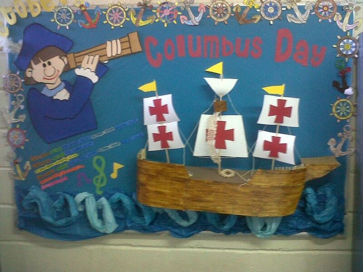 Columbus day bulletin board!!!