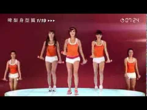 鄭多燕2014最新創作 減肥瘦身有氧操(8分30秒,噴汗中階版) - YouTube