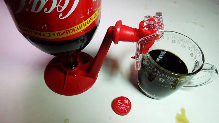 Дозатор (диспенсер) для Coca Cola, напитков. Посылка с AliExpress