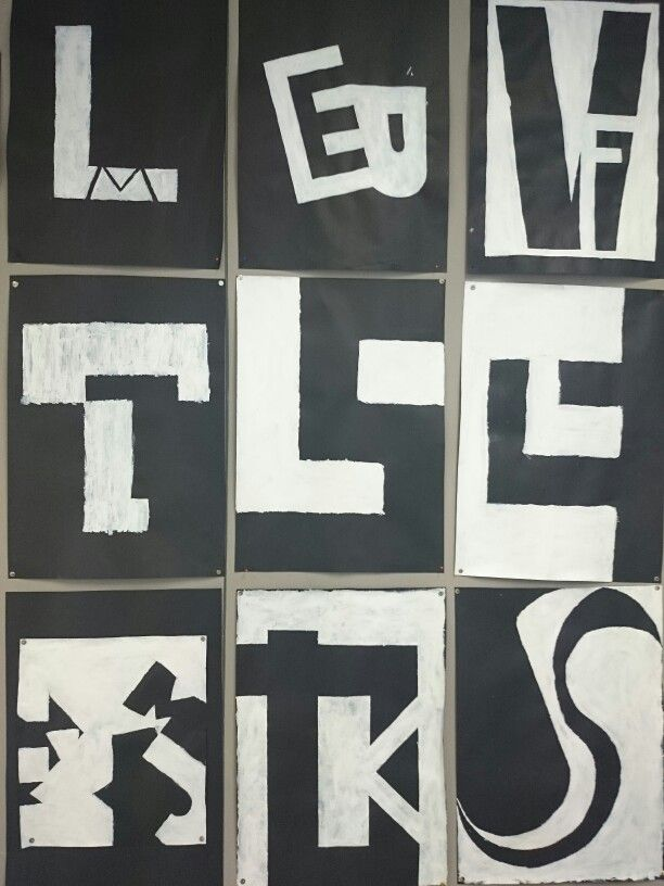 Omat nimikirjaimet sommiteltuna niin että toinen kirjain on kuvio ja toinen on tausta. 9-luokka. My own initials designed by using negative space. 9th grade.