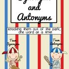 This is a packet meant to review or accompany your synonyms and antonyms unit!! Your kids will LOVE the baseball theme, and it can be used any time