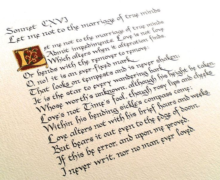 sonnet 116 by william shakespeare creating Types of sonnets literature  the next two decades saw sonnet sequences by william shakespeare,  shakespeare's sonnet 116,.