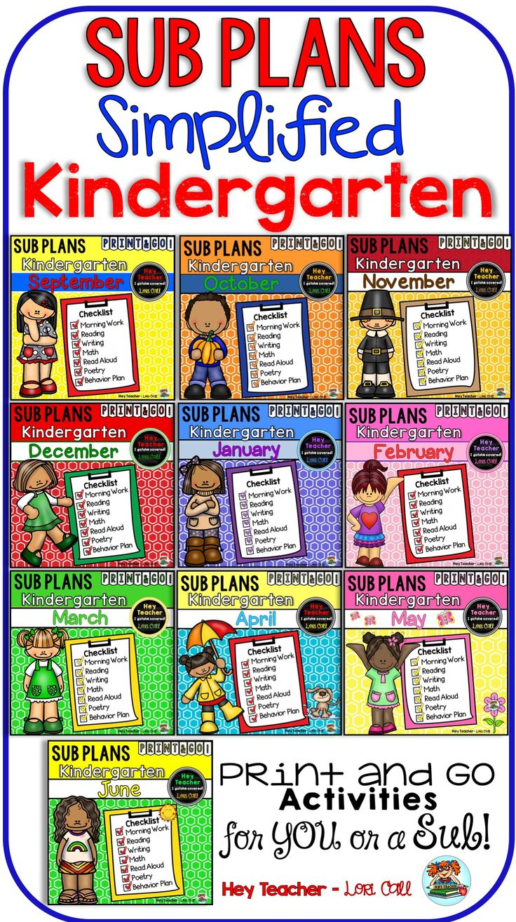 Substitute Lesson Plans Kindergarten:These monthly sub plans include 10 months of themed lesson plans for the entire school year. Organize your sub tub and have emergency plans ready for any absence!