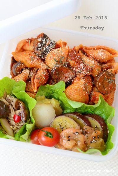 2月26日 木曜日 茄子とベーコンのトマトコンキリエ&さつま芋と蕪の ...