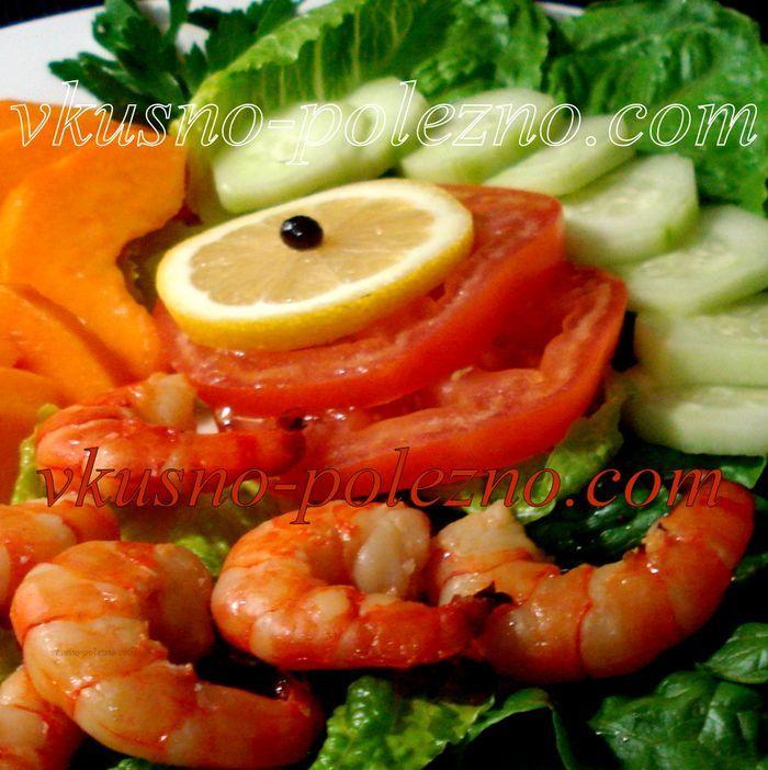 Caлат ромэн с креветками и папайей