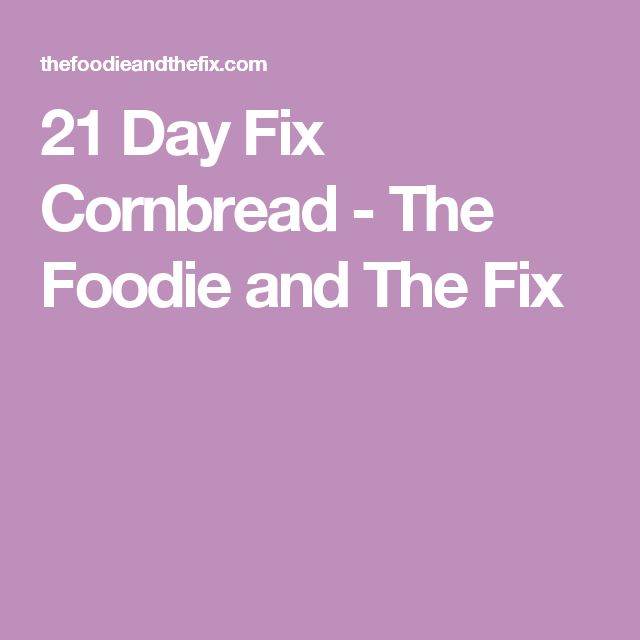 21 Day Fix Cornbread - The Foodie and The Fix