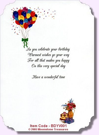 Birthday Card Verses by Moonstone Treasures.