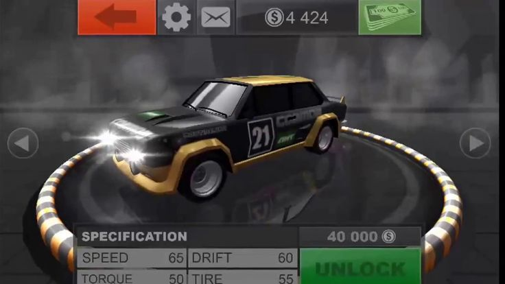 Car Rising - Best Car Rising -   Car Rising Game ( Gameplay Video)