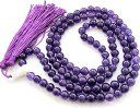 Mala beads are a useful and beautiful tool used for meditation. They can …