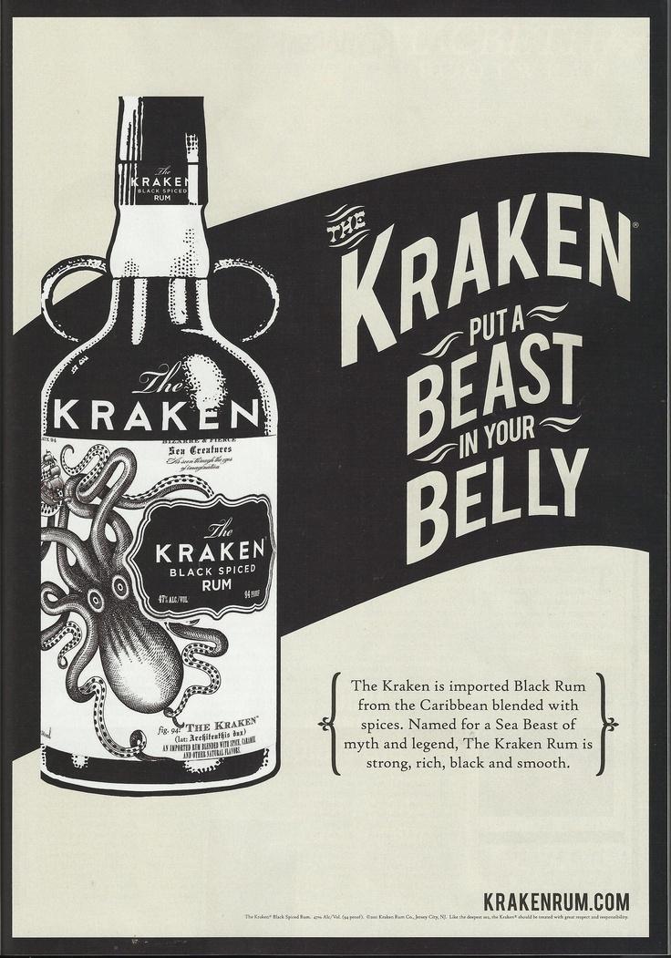 Kraken Rum advert (2012)
