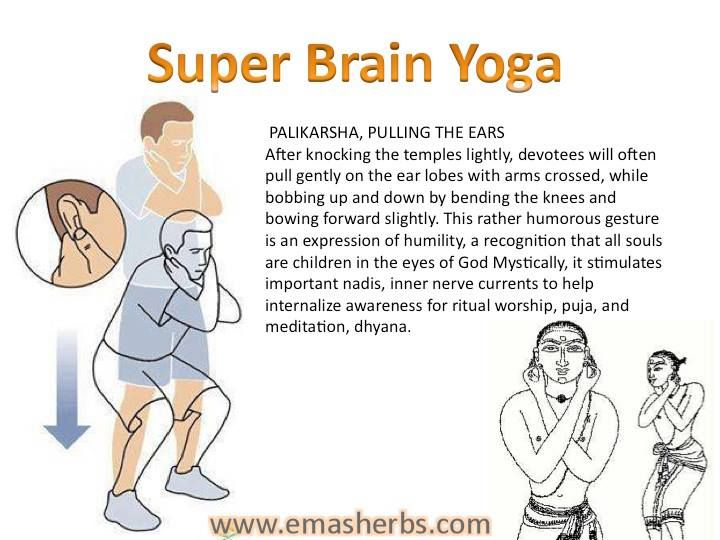 21 best images about Super Brain Yoga (Grand Master Choa Kok Sui ...