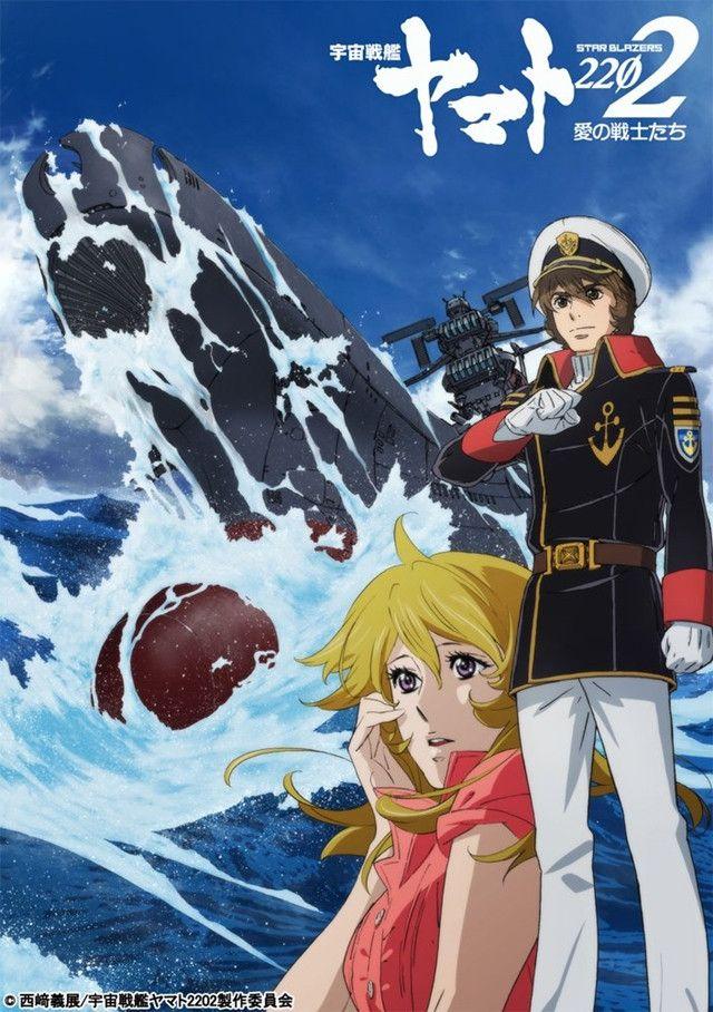 """Space Battleship Yamato 2202"" New Trailer introduces"