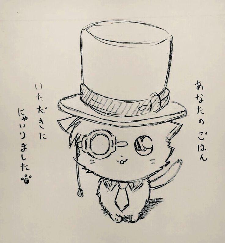 Magic kaito.kawaii