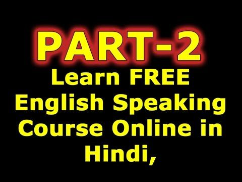 Learn English Speaking Course Online Classes  in Hindi Free -2  very good english training   https://youtu.be/MoemjZ8YkQo   https://www.youtube.com/watch?v=GhS9hYArKxo   https://www.youtube.com/watch?v=e86TmZjwz2E&t=18s