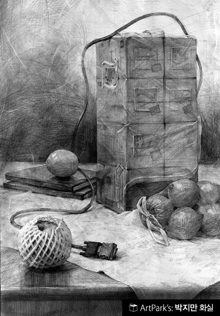 Still Life Drawing with Pencil - Korea