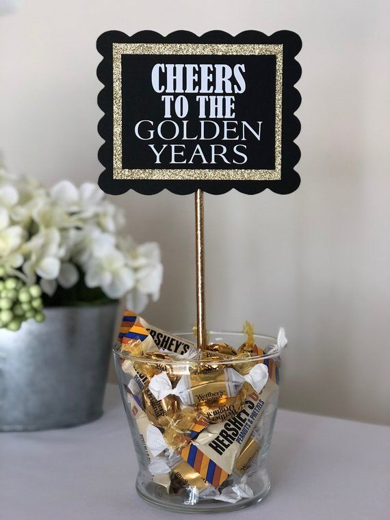 Cheers To The Gold Years Set Of 4 Retirement Party Centerpiece
