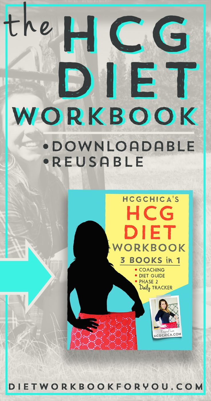 theres 2 versions of the hcg diet workbook with hcg diet tracker printable sheet to choose from a digital version you can download from my blog and use