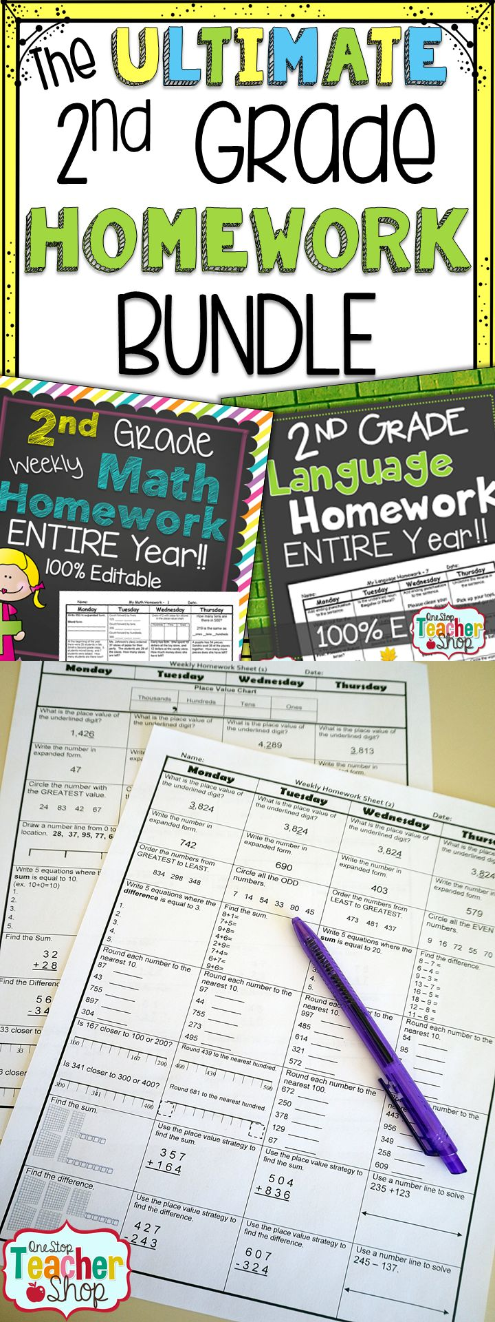 2nd Grade Math & Language Homework for the ENTIRE YEAR. This second grade homework (or centers, or morning work) is 100% EDITABLE, and comes with ANSWER KEYS! Common Core Aligned. Paid