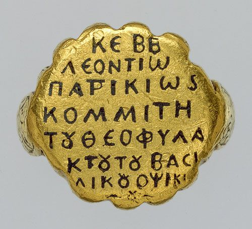 Ring of Leontios, 990–1030  Byzantine  Gold and niello
