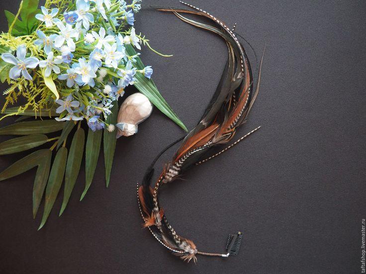 Атласские горы - коричневые перья для волос на съемной заколке - полосатый, перо, перья