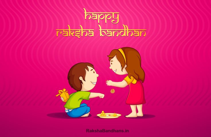 Raksha Bandhan photos greets