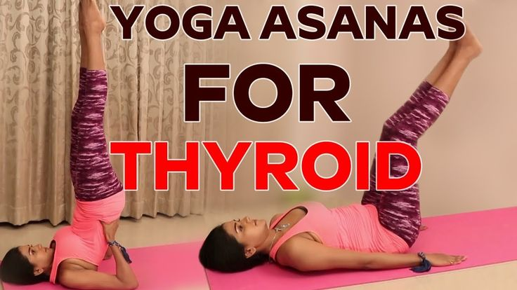 Watch► Yoga Asanas To Cure Thyroid - Baba Ramdev Hi Friends, Today I am Going to Share With you , Baba Ramdev Yoga Asanas To Cure Thyroid Watch #ABCHealth Mo...