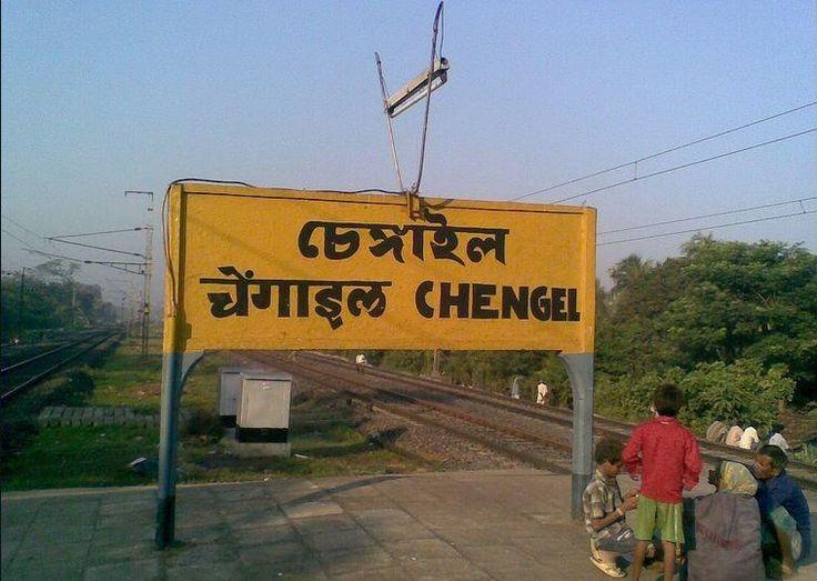 http://www.hotels-in-chengel.wchotels.com
