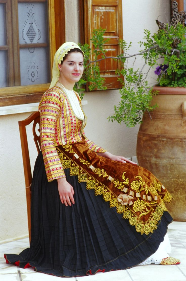 Traditional Greek Clothing