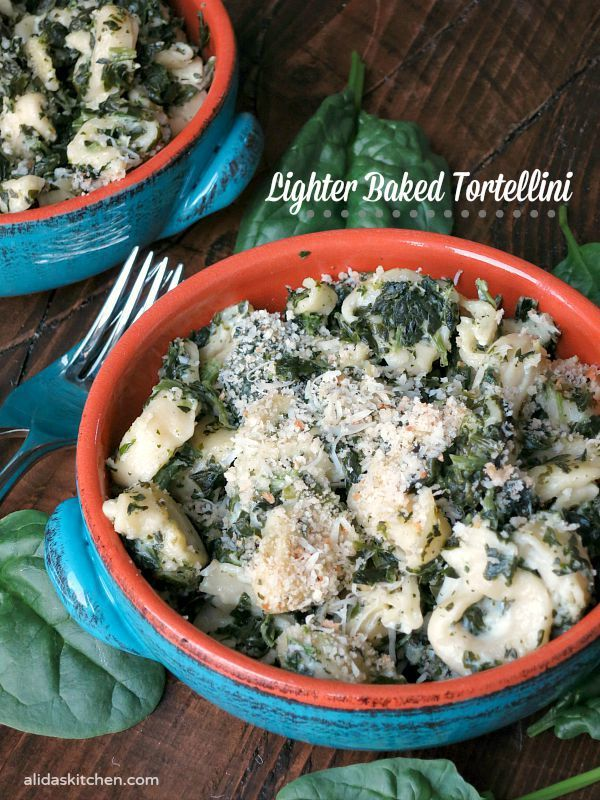 Lighter Baked Tortellini | a lighter garlic, fontina sauce, chopped spinach, tossed with cheese tortellini, sprinkled with Parmesan bread crumbs and baked until bubbly. Quick and easy, perfect for a weeknight! #ad | alidaskitchen.com