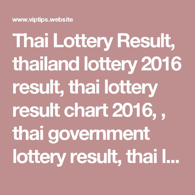 Thai Lottery Result, thailand lottery 2016 result, thai lottery result chart 2016, , thai government lottery result, thai lottery king, thai lottery 123, thailand lottery sixline, thailand lottery result today