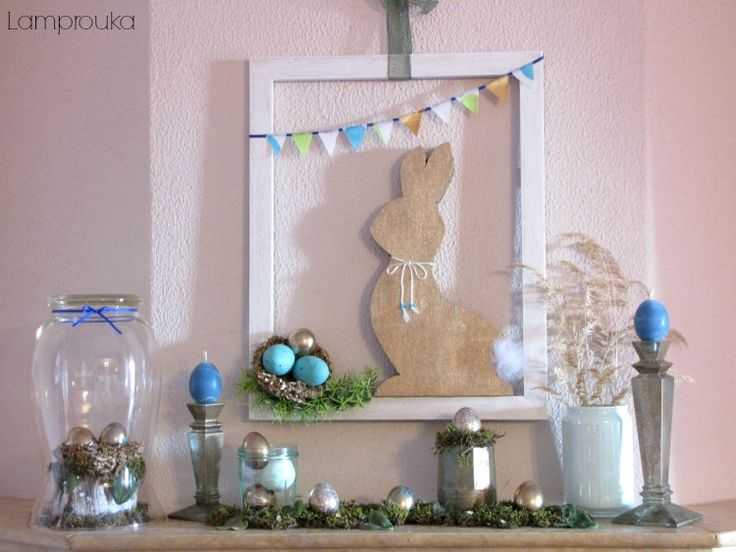Λαμπρούκα: Πασχαλινή διακόσμηση τζακιού.