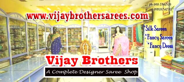 https://www.facebook.com/pages/Vijay-Brothers-Saree-Showroom/105996166237452