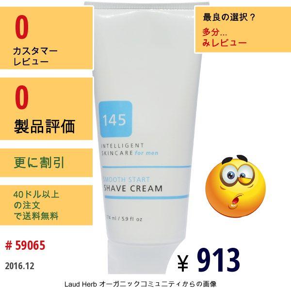 145 Intelligent Skincare For Men #IntelligentSkincareForMen #EarthScience #肌の健康 #ひげそり #シェービングクリーム